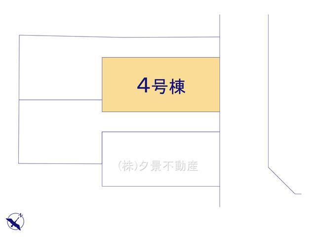 【区画図】川口市弥平2丁目18-14(4号棟)新築一戸建てクレイドルガーデン