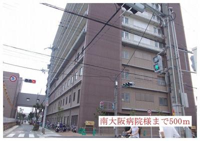 南大阪病院様まで500m