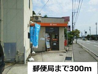 上飯野郵便局まで300m