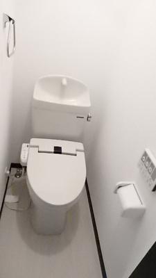 【トイレ】ロイヤルコート