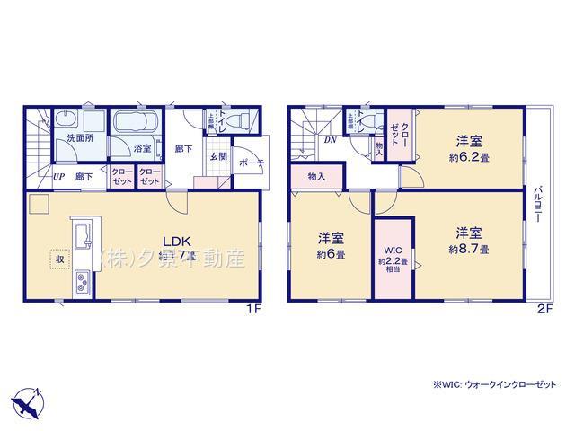 川口市大字安行吉蔵333-5(6号棟)新築一戸建てクレイドルガーデン