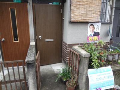 【玄関】吉田文化住宅