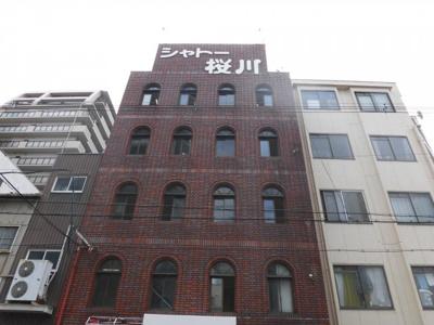 【外観】シャトー桜川