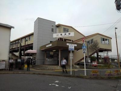 塩浜駅まで1500m