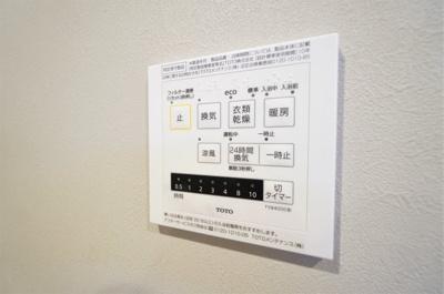 【設備】ライオンズマンション西川口ヴィアーレ