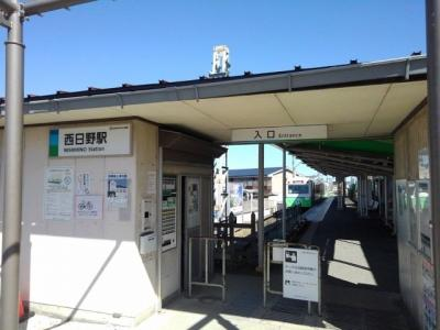 西日野駅まで1300m