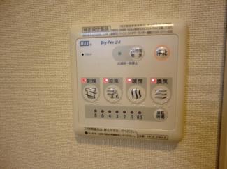浴室乾燥暖房乾燥機