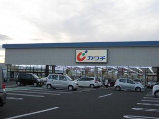 カワチ薬品山形北店(ドラッグストア)まで191m