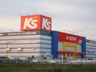 ケーズデンキ山形北本店(家電量販店)まで1,033m