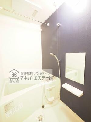 【浴室】FAIR町屋レジデンス