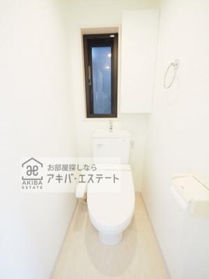 【トイレ】FAIR町屋レジデンス