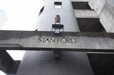 【エントランス】スタンフォード