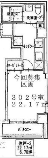 N1155