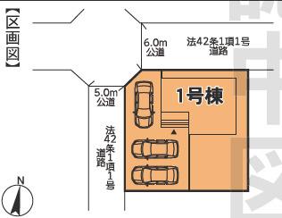 【区画図】リーブルガーデン宇都宮市西川田南第4 新築一戸建て
