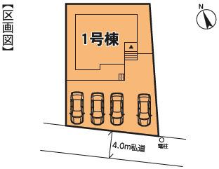 【区画図】リーブルガーデン宇都宮市平出町第5 新築一戸建て