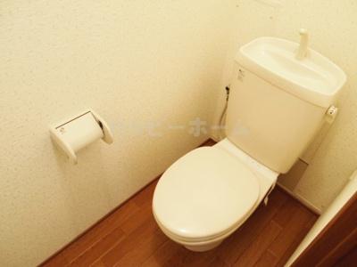 【トイレ】エルドール五番館