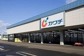 カワチ薬品西富田店まで2300m