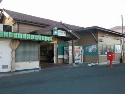 神保原駅まで2100m