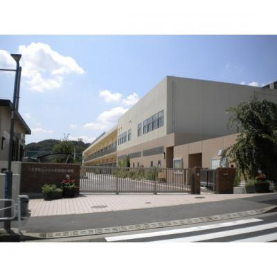 小学校「八王子市立みなみ野君田小学校まで592m」