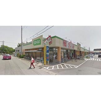 スーパー「コープ越戸店まで2040m」