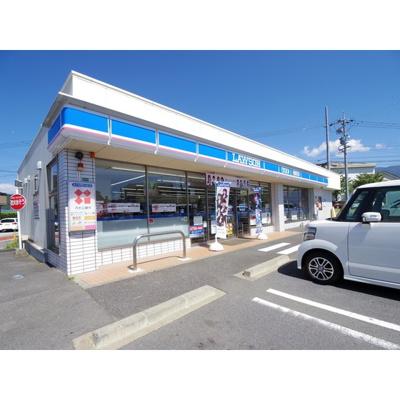 コンビニ「ローソン松本寿北八丁目店まで481m」