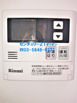 【設備】メゾン33