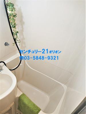 【浴室】メゾン33