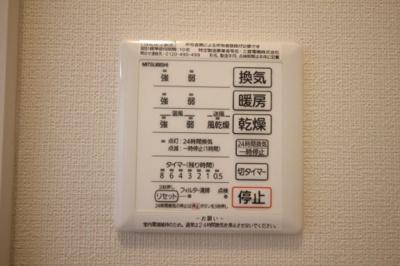 【設備】グロリアA棟
