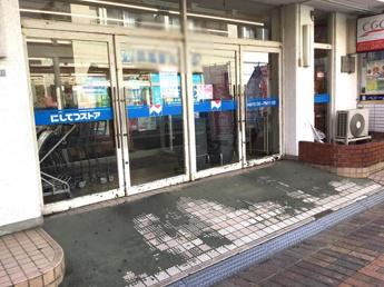 西鉄ストア竹下店 1.4km