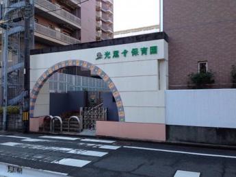 光薫寺保育園 0.6km