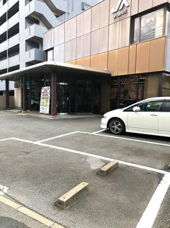 JA福岡市那珂支店 0.3km