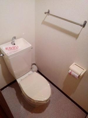 【トイレ】プロムナード桑園