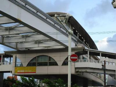 美栄橋駅(沖縄都市モノレール 沖縄都市モノレール線)まで1,513m