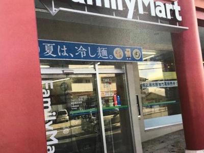 ファミリーマート県立芸大前店まで512m