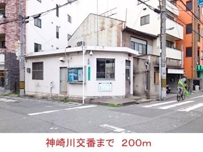 神崎川交番まで200m