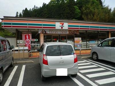セブンイレブン熊毛インター店まで1400m