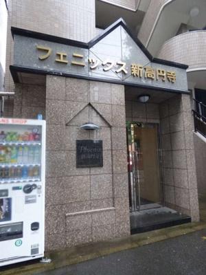 【エントランス】フェニックス新高円寺