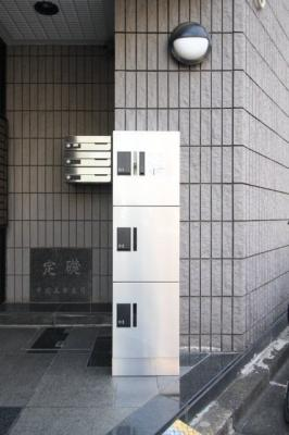 【その他共用部分】ヒューマンアール
