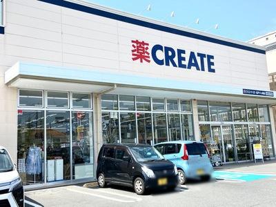 クリエイトエス・ディー松戸八ケ崎店