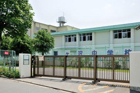 松戸市立栗ケ沢中学校