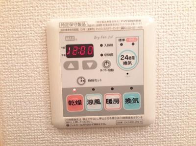 【設備】プレジェーネ豊新