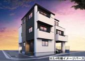 藤沢市本鵠沼3丁目 新築戸建て 3号棟の画像
