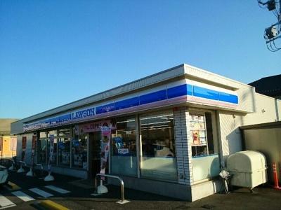 ローソン富岡曽木店まで1300m