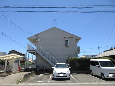 【駐車場】ひまわりの家