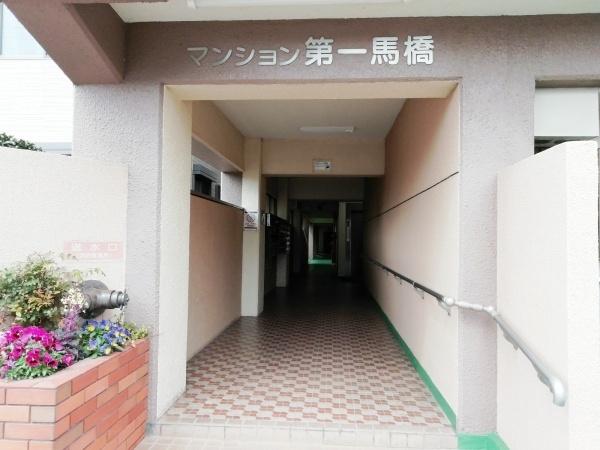【エントランス】マンション第1馬橋