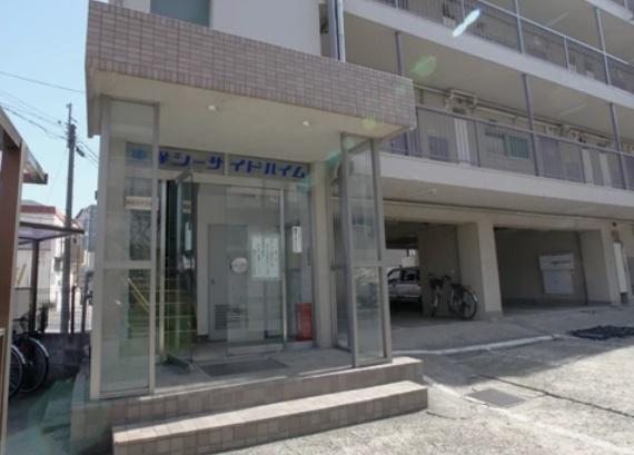 【エントランス】東洋シーサイドハイム