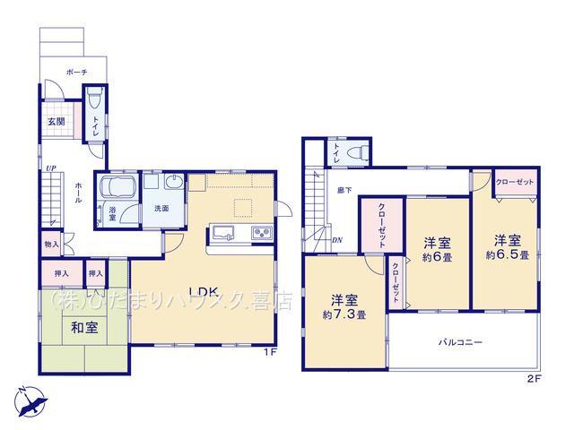 家事動線を考慮した水回り集中設計、各所収納機能充実♪