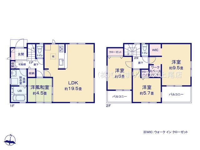 【外観】伊奈町本町 新築一戸建て リーブルガーデン 02