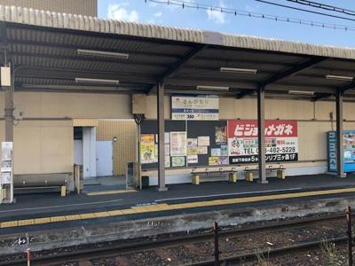 筑豊電鉄三ヶ森駅まで350m