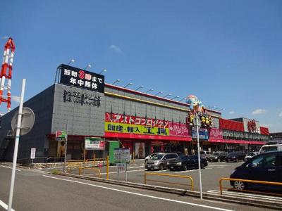 ドン・キホーテ黒崎店まで257m